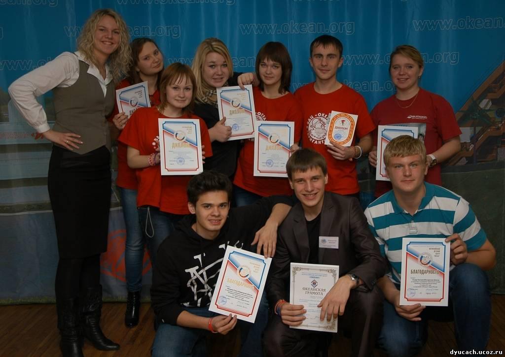 Конкурсы для школьников красноярский край